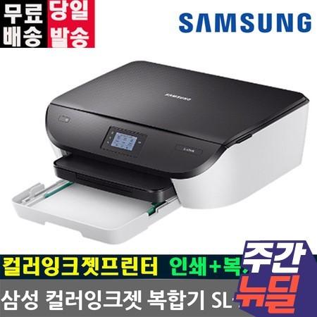 [멸치쇼핑]삼성전자 SL-J2160W 잉크포함 삼성 sl-j2160w 가정용 프린터 가정용 복합기 / 추가할인, 상세페이지 참조