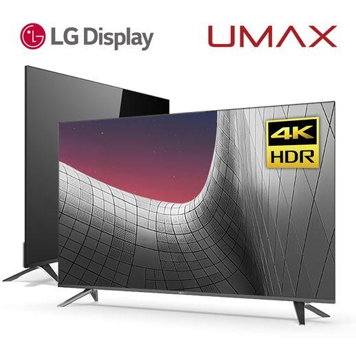UHD55L 55인치 UHD TV 무결점 LG패널 HDR/4K USB 지원, UHD55L (55형) + 벽걸이형 방문설치 +  고정형 브라켓-2-214795112
