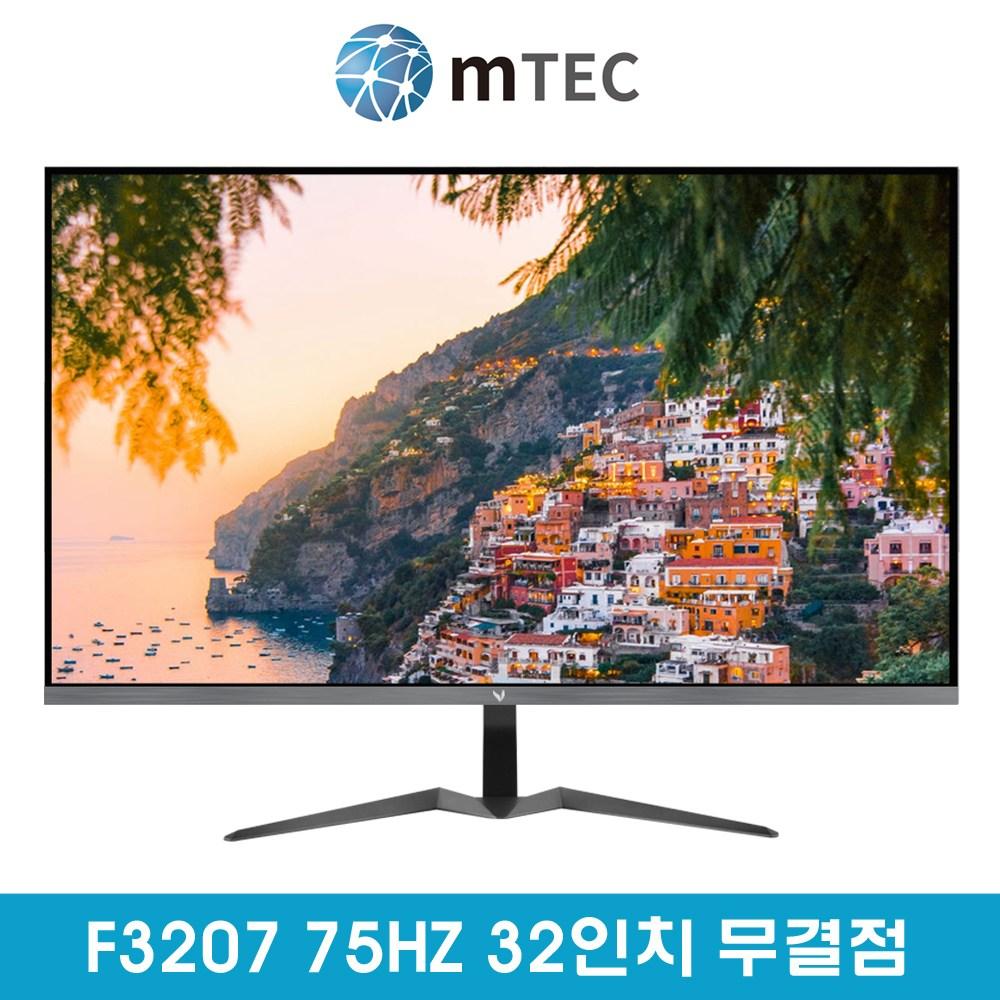 뷰시스 F3207 real 75 HDR 32인치 모니터, 엠텍코리아 VIEWSYS F3207 75HZ 무결점