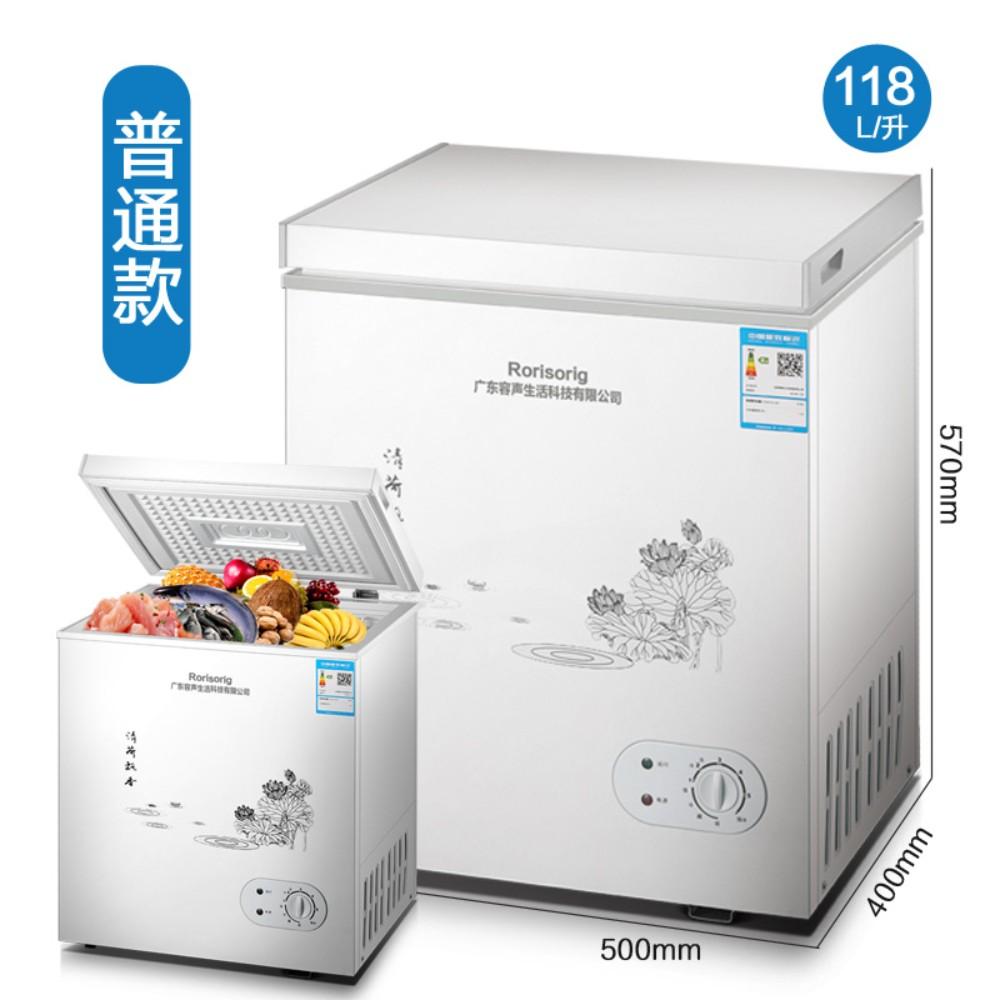 238L 미니 김치냉장고 소형 작은 김치냉장고 냉동고, 118L 일반 모델