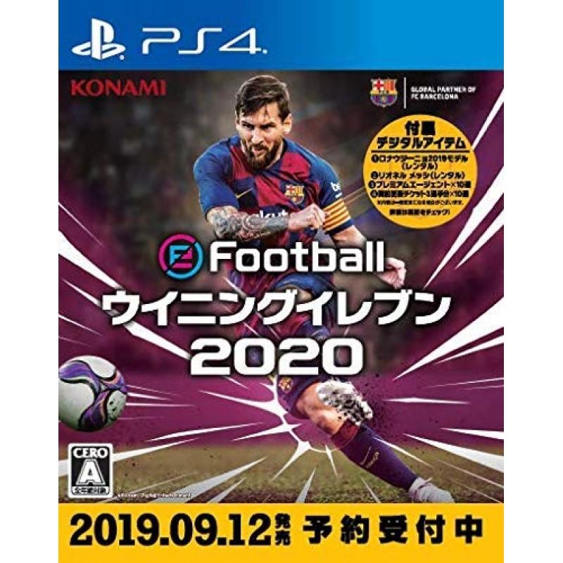 eFootball 위닝 일레븐 2020 - PS4, 단일상품