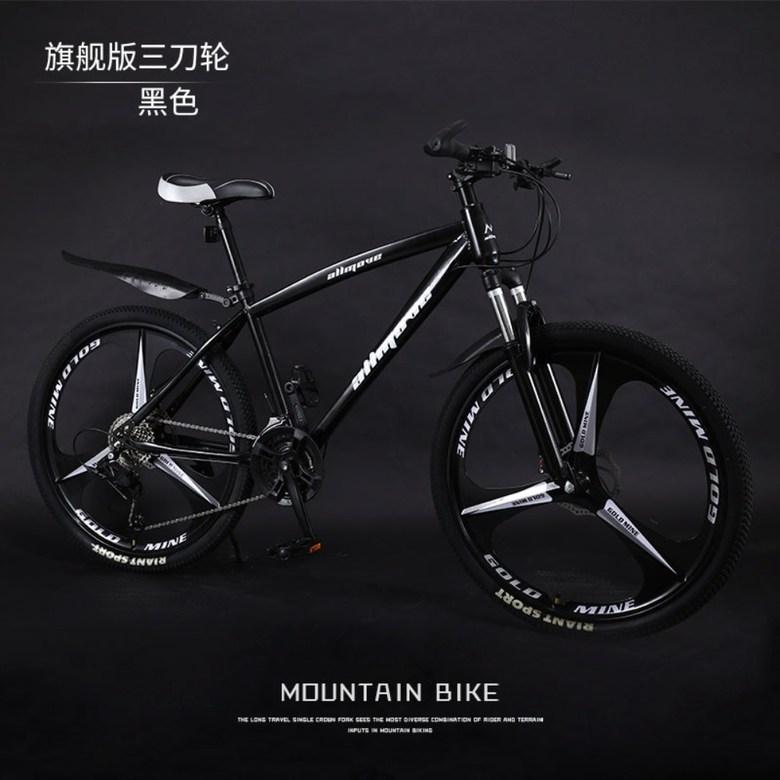 산악 오프로드 더블 완충장치 MTB 자전거, 26 인치 + 21 속도cm, K