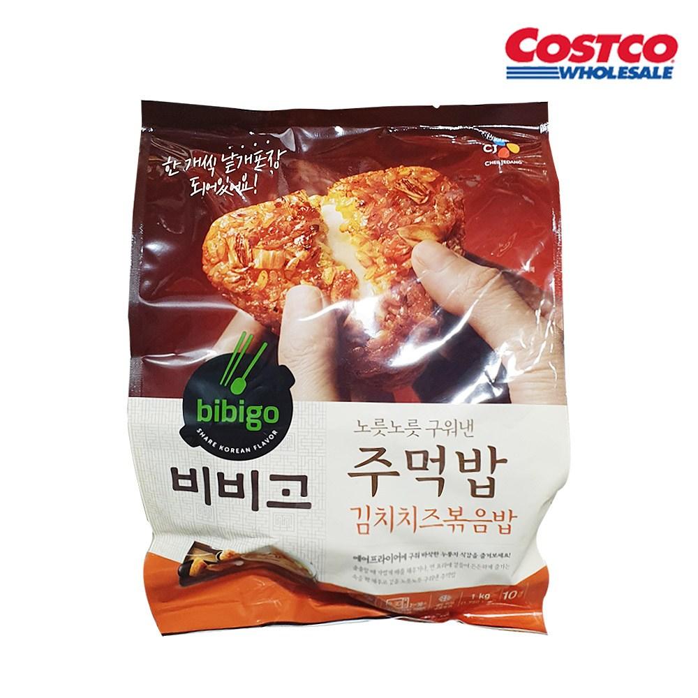 [퀴클리몰] 비비고 주먹밥 김치치즈볶음밥 (100g x 10개), 1개