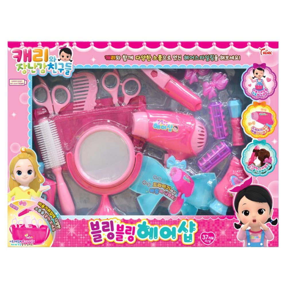 4살 5살여자아이선물 미용실놀이 6살 장난감화장품 7세여아장난감, 상세페이지참조