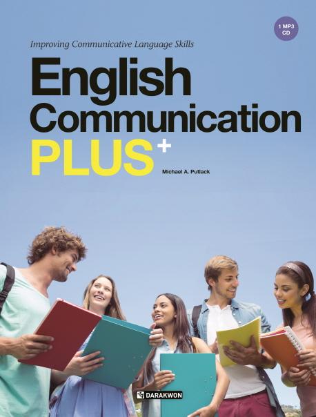 English Communication Plus, 다락원