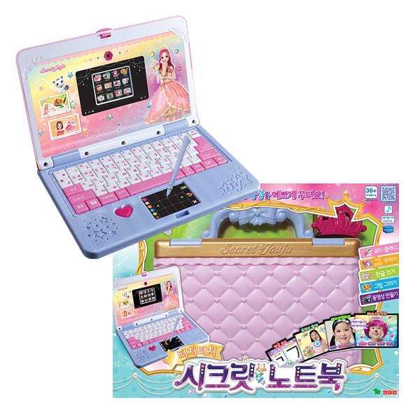 시크릿 쥬쥬 별의 여신 노트북 6230