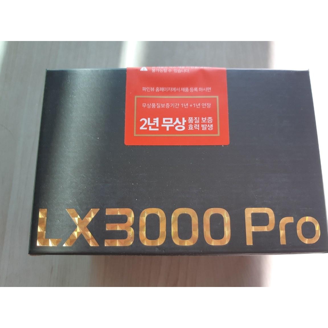 파인뷰LX3000 PRO 32기가 제품2년무상 삼성SD카드 2년무상