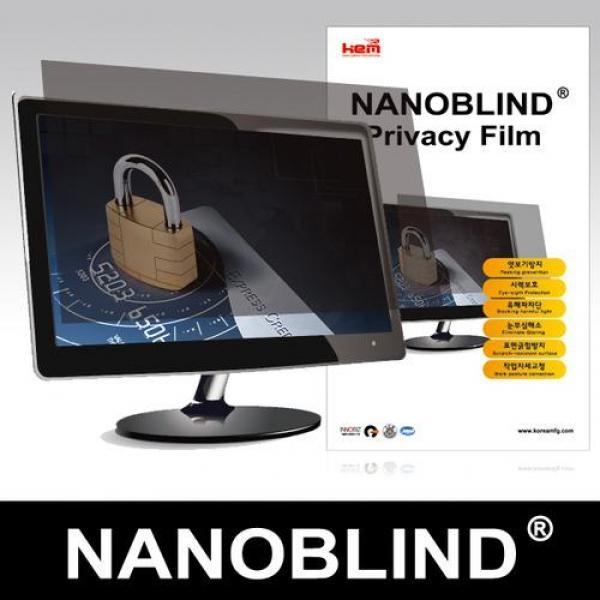 나노브라인드 정보보호필름 32, 1, 본 상품 선택