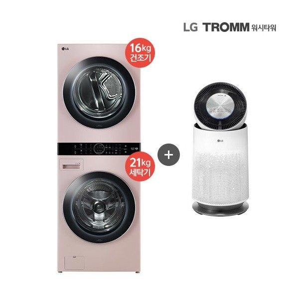 [LG전자] [1등급] LG 워시타워 핑크 (W16PT) 건조기 16KG + 드럼세탁기 2, 상세 설명 참조