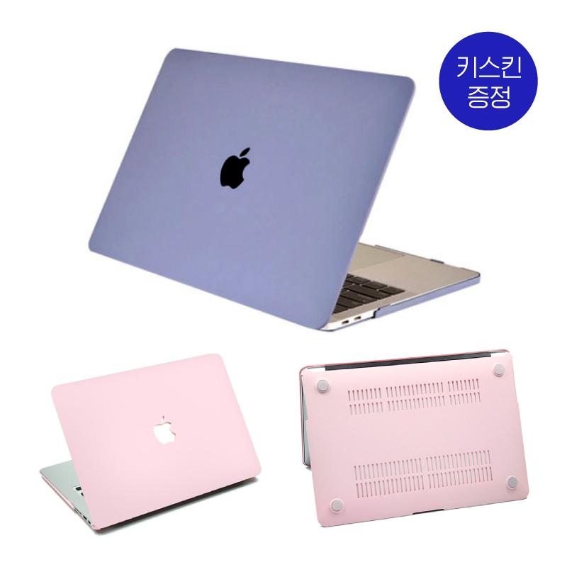 오펜트 2018 2020 맥북 뉴에어 13인치 A1932 A2179 파스텔 케이스+키스킨+먼지방지마개 증정, 2020뉴에어13인치 A2179(라벤더)