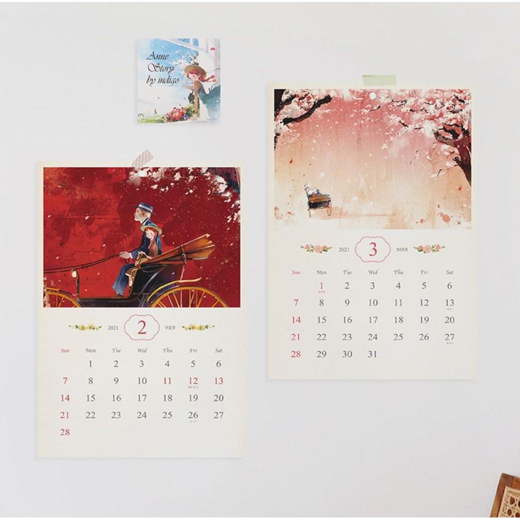 2021 벽걸이 달력 빨간머리앤 B4 사이즈 매달 색다른 포스터식 달력