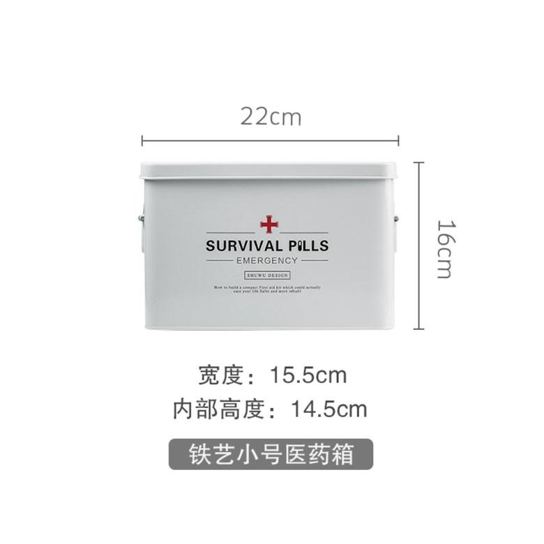 가정용 약품 보관 상자 의료 박스 정리 배열 구급 약 대형 상비약 비상 케이스 통 사무실, 스몰 [화이트]개 (POP 5485341661)
