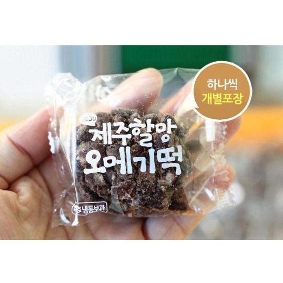 제주 할망 오메기떡 (통팥) 개별포장 30/50/100개 선물포장무료 제주도직송, 50개