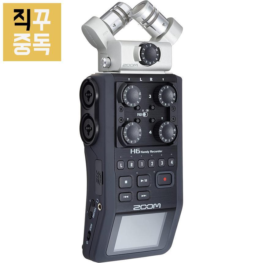 ZOOM 줌 H6 녹음기 핸디 레코더, 단품