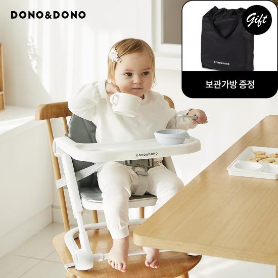 도노도노 휴대하기 편한 아기 부스터 (3단계 사이즈 조절) + 보관용 가방 증정 간편한휴대성 안전한부스터 편안한착석감 쉬운세척