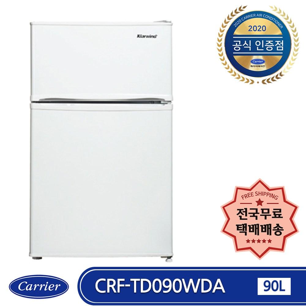 캐리어 클라윈드 CRF-TD090WDA 1등급 90L 일반(소형)냉장고 저소음 화이트