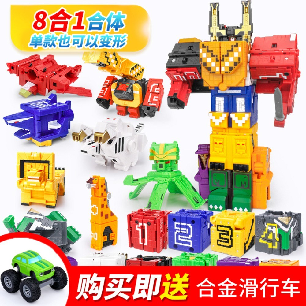 대륙 파워레인저 애니멀포스 와일드킹 큐브 변신 로봇 장난감 변형 야수 왕 동물 조합 로봇, 비스트 [나인 인원] 문어 + 기린 + 멧돼지 + 추가 선물