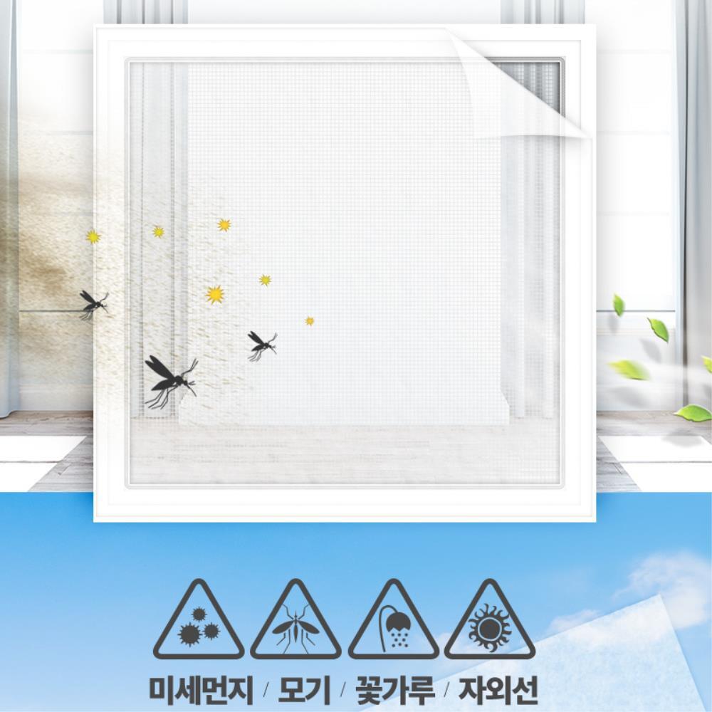 셀프설치 미세먼지 방진망 창문필터 1.2m 방충망필터 먼지차단 자외선차단, 1개