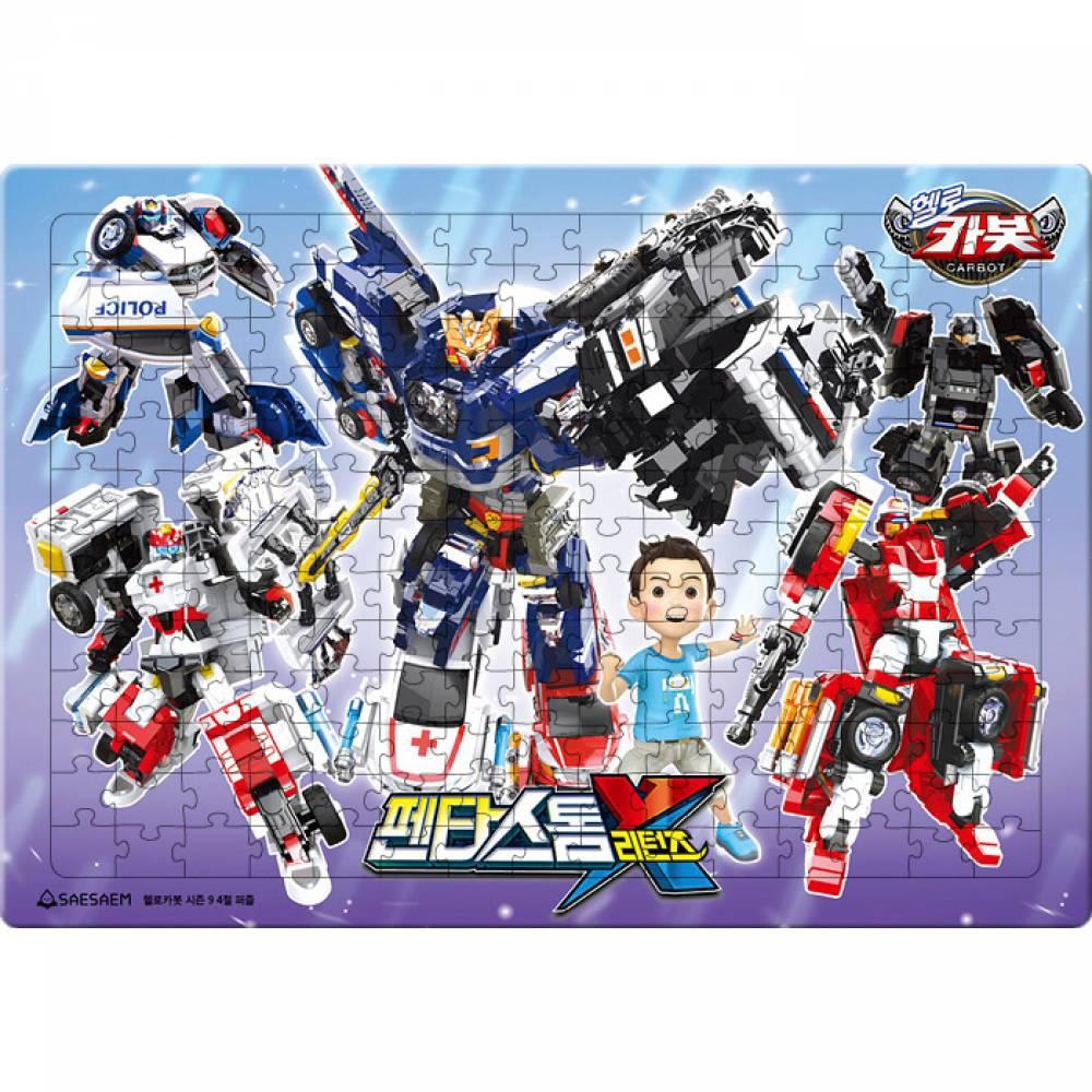 195조각 판퍼즐 - 헬로카봇 펜타스톰X 리턴즈, 유통 1