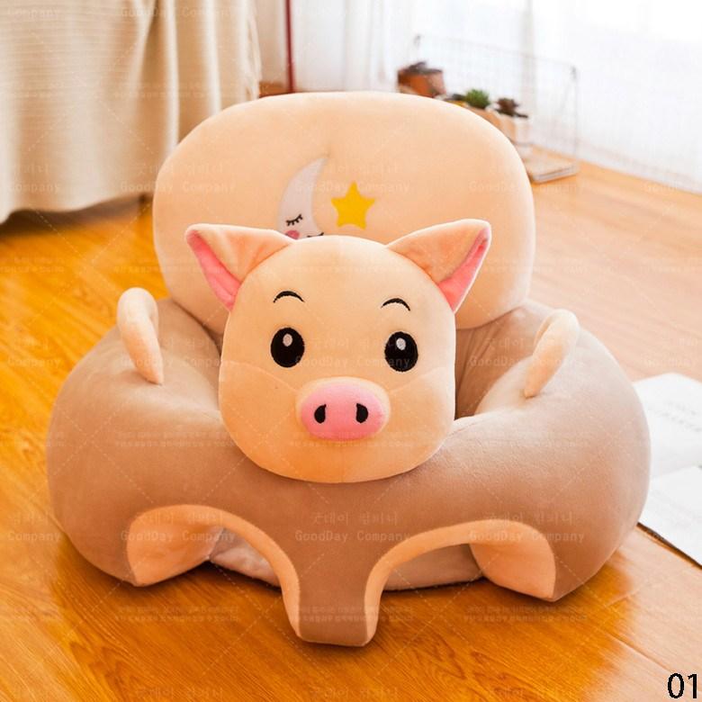 굿데이 컴퍼니 다용도 사랑스럽다 발편한 아기 등받이 의자 식탁 가정용 스툴 sY04, 01