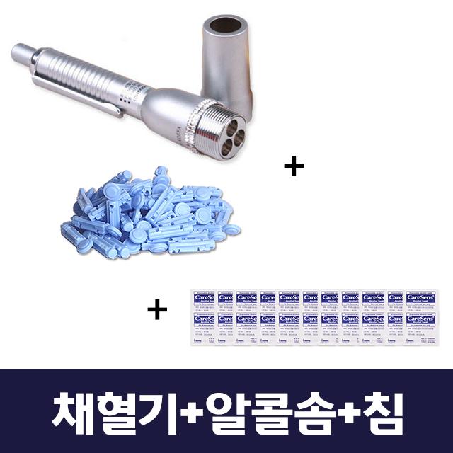 아시아엠이 삼침 무통 채혈기3구 사혈기 +채혈침100개 +알콜솜100매 세트, 단품, 단품