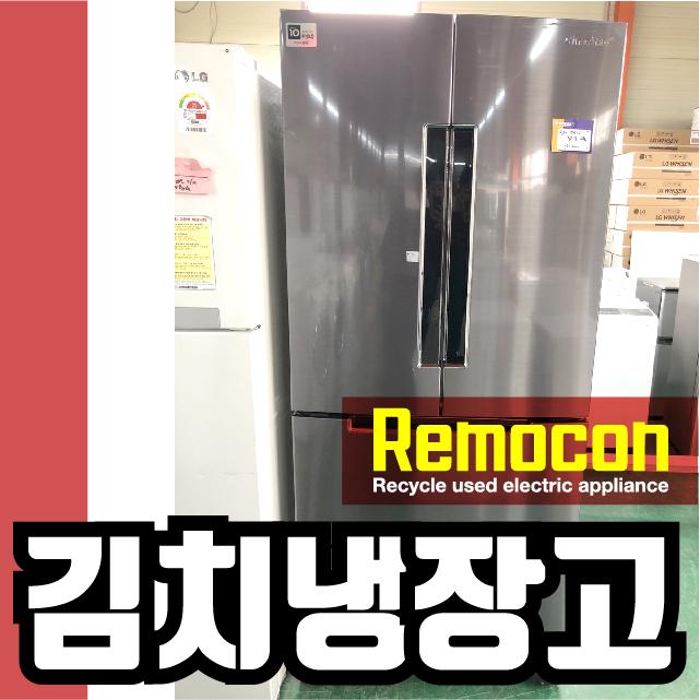 딤채 551L 올메탈 4룸 [중고김치냉장고], 딤채551메탈-5-2259513428