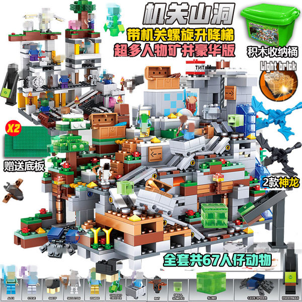 마인크래프트 피규어 장난감 블록 세트 빌딩 블록, 【핫 세일】 동굴과 광산 디럭스 에디션 【통】