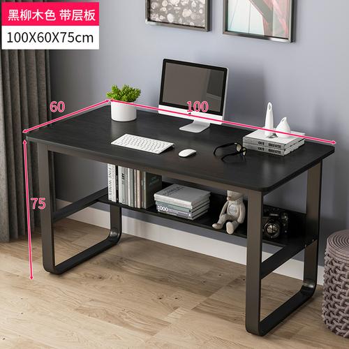 해외 PC 탁상용 침실용 심플 모던 책상 책꽂이 일체형 대여-135069, 20.B타입100cm 흑색버들목