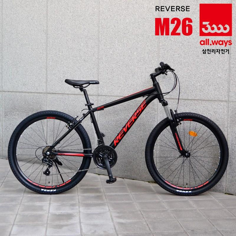 삼천리자전거 무료완전조립 삼천리 알루미늄 MTB 자전거 리버스 M26, 블랙-레드