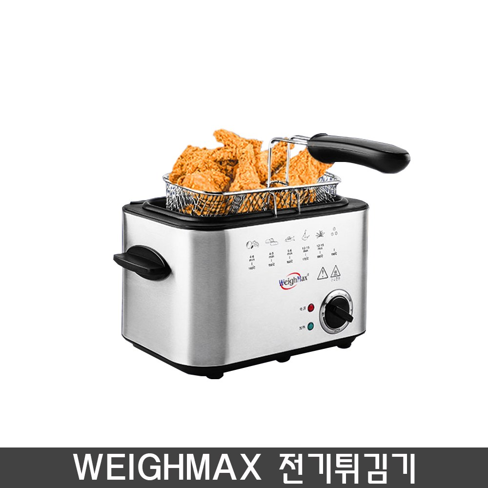 미국 WEIGHMAX 전기 튀김기 1.5L 3.5L 각종튀김 가정용 업소용, XJ-6K116CH