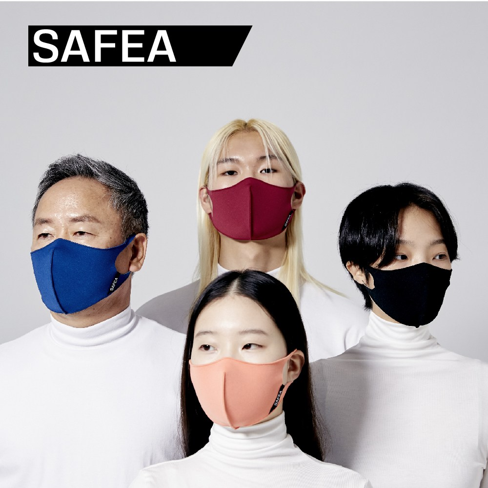 [SAFEA / 세피아마스크] 항바이러스 / 항균 / 냄새 제거에 뛰어난 패션마스크 컬러 5종