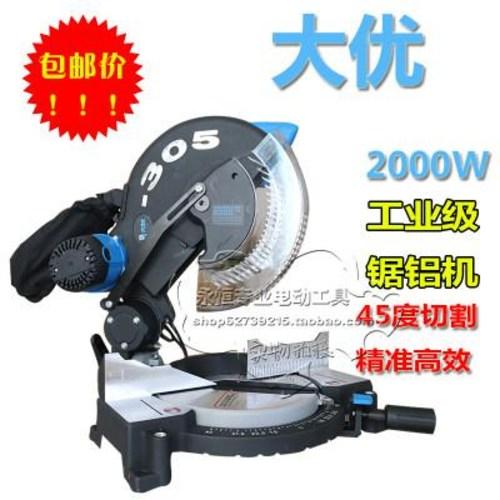 슬라이드 슬라이딩 목공 10인치 12인치 305mm 톱알루미늄기 사절톱, 01 10인치 255mm (POP 5602146380)