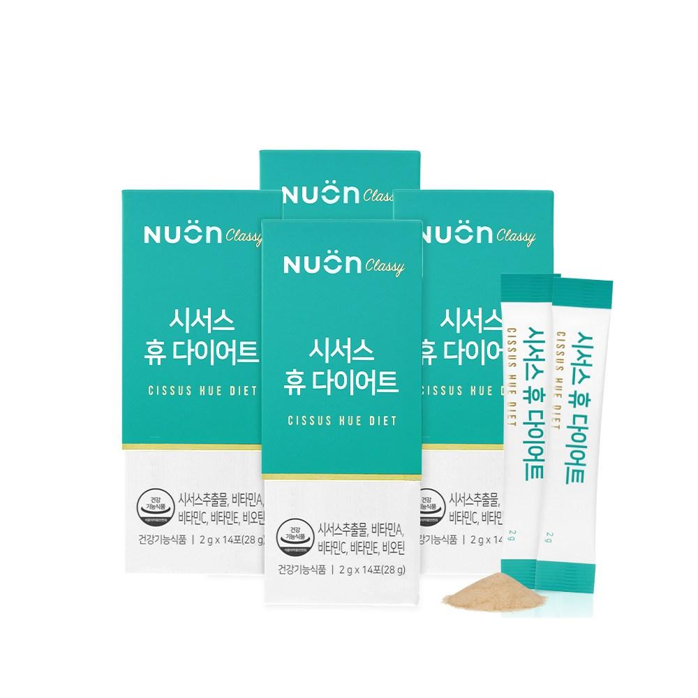 뉴온 시서스 휴 다이어트 14포 x 4박스 분말 가루 추출물 스틱, 56스틱, 2g