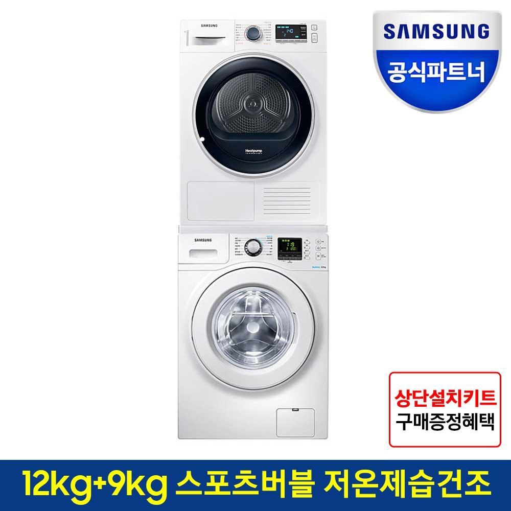 삼성 WF12F9K3UMW11+DV90R6200QW