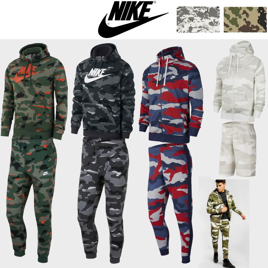 [미국직구정품] 나이키 카모 밀리터리 트레이닝복 Nike Camo Club Pullover Hoodie & Pants