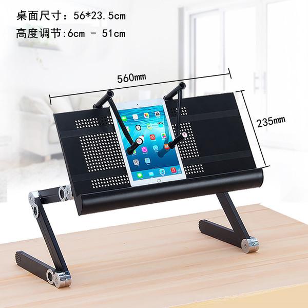 컴퓨터 침대 테이블 리프팅 접이식 노트북 스탠드, 검정+Book Press+스트랩2개+QQ
