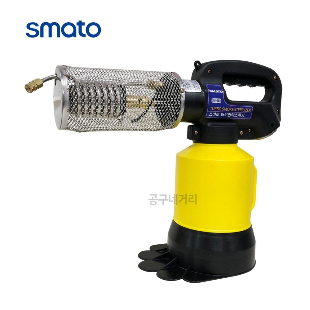 스마토 터보 연막소독기 SM-TB1 소독기 방역기 살충제