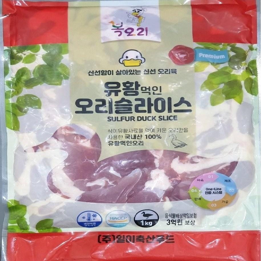 복오리 유황먹인 오리슬라이스 생오리, 1봉, 오리슬라이스 1Kg