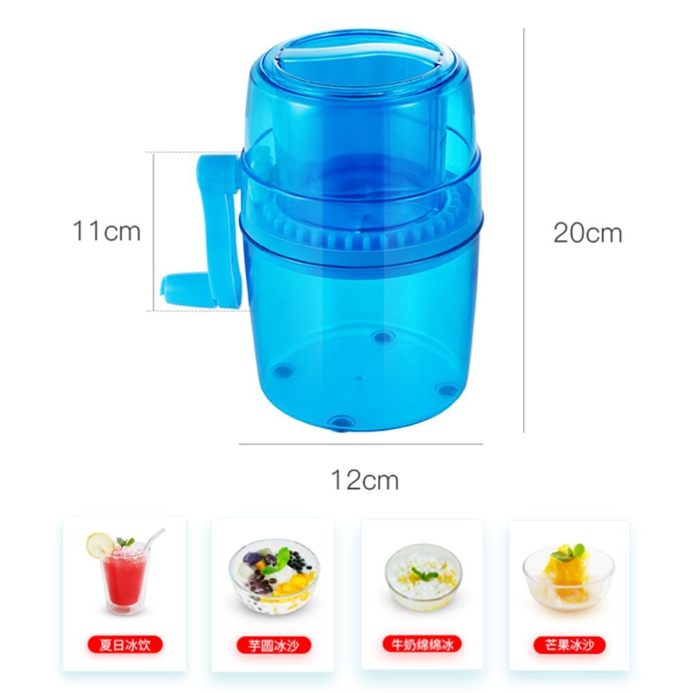 가정용 소형 빙수기 미니 수동빙수기, 업사이클링 플러스 빙수기 (POP 5763613506)