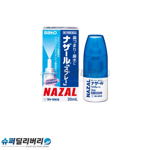 사토 나잘 스프레이 블루 30ml, 1개