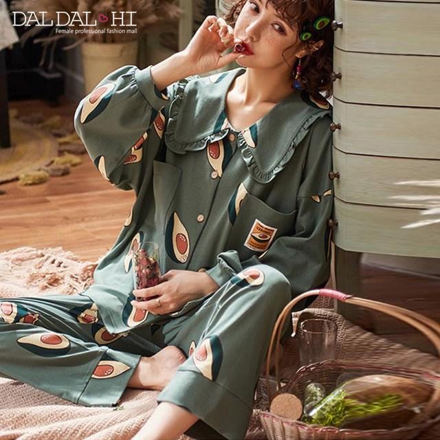 달달하이 여성 잠옷세트 아보카도 파자마 빅카라 투피스 잠옷 상하의 세트