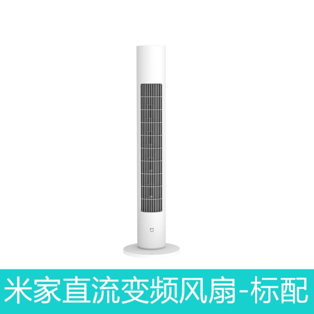 샤오미 17pin 무선 선풍기 충전식 xiaomi 캠핑 선풍기, Mijia DC 인버터 타워 팬 (POP 2011141172)
