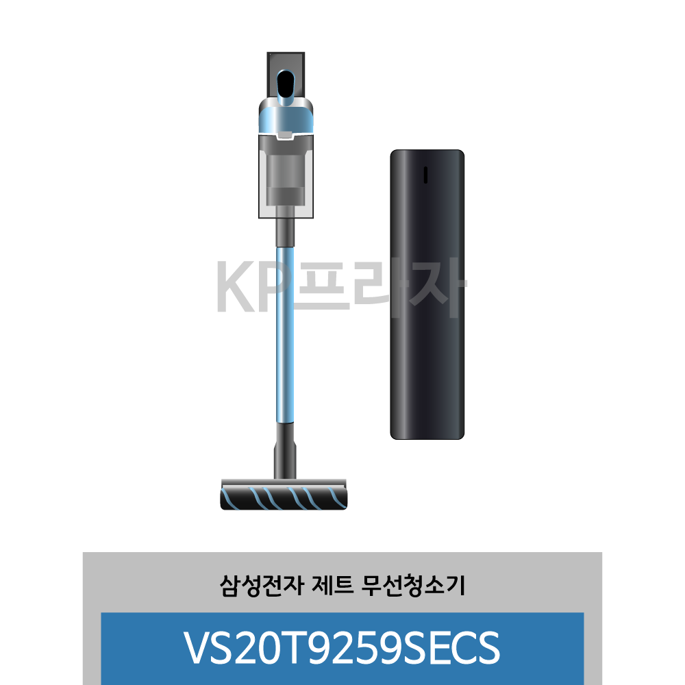 삼성전자 제트 VS20T9289SECS 무선청소기 청정스테이션 세트
