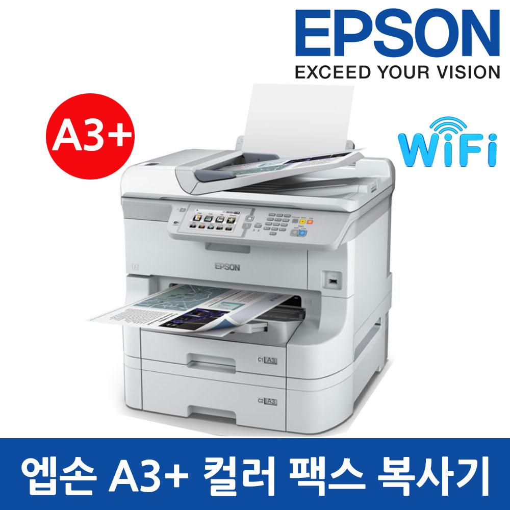 엡손 WF8591 사무실 컬러 팩스 복사기 프린터복합기