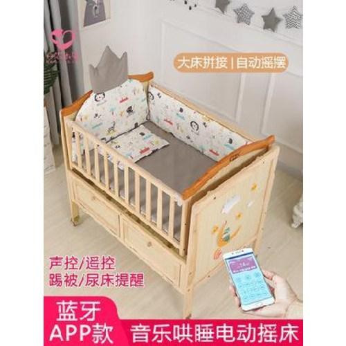 모션 베드 전동 가정용 이동형 전동 아기침대 연결큰 침대 유럽식 원목 스마트 자동, 01 APP타입원목색전동침대+모기장 (POP 5619732561)