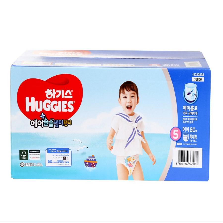하기스 에어솔솔썸머팬티 5단계 특대형 여아 80매(13~18kg) 팬티형 기저귀