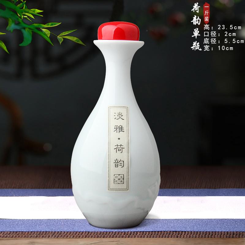 중국 선물 술병 세트 유리 도자기 주병, 개, 1kg 두청 하운