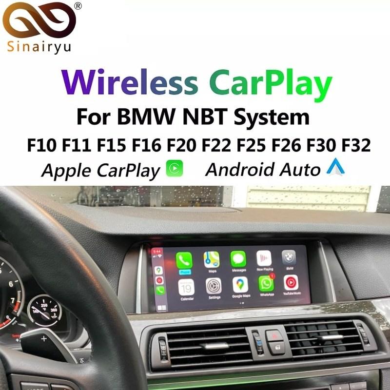 무선카플레이어 안드로이드 오토 카플레이 Carplay 자동 인터페이스 BMW F01, 중국, NBT