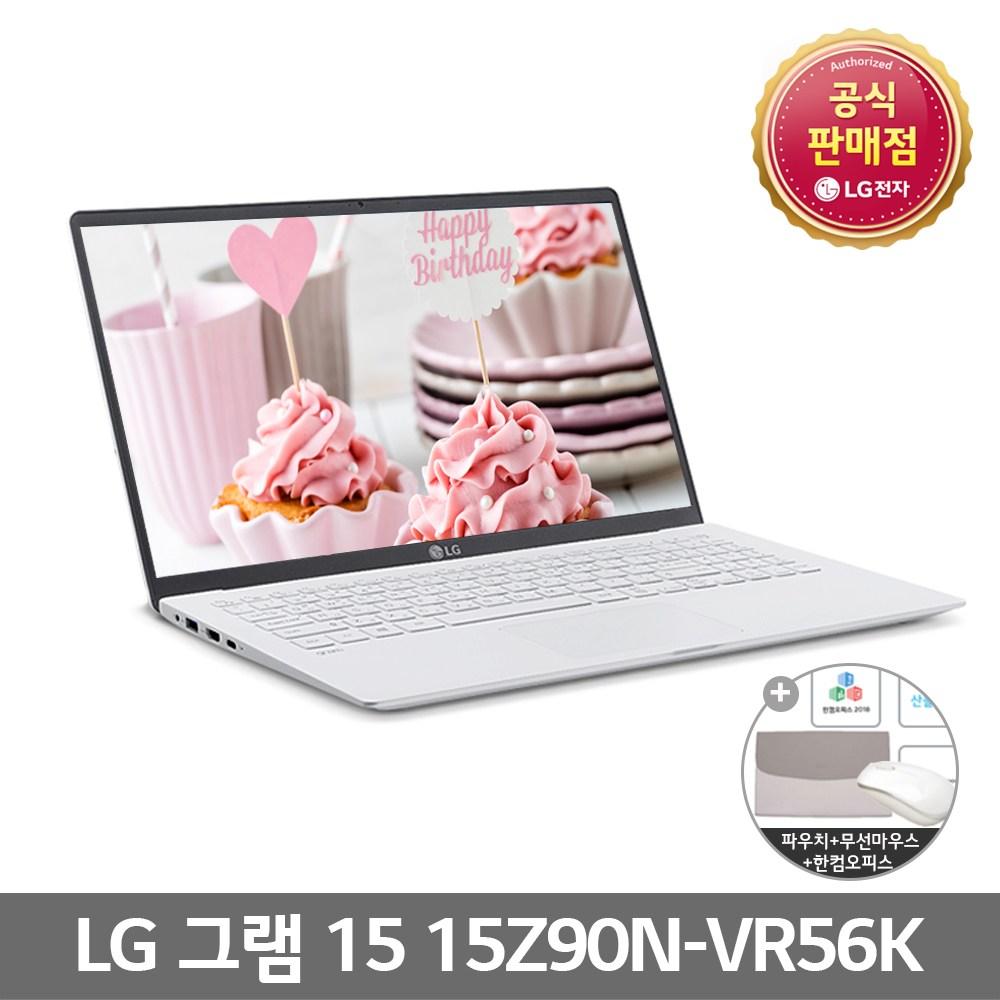 LG 그램 15인치 노트북 15Z90N-VR56K 인텔 i5 CPU 대용량SSD 512GB 윈도우10, 기본SSD 512GB, 8GB, 포함