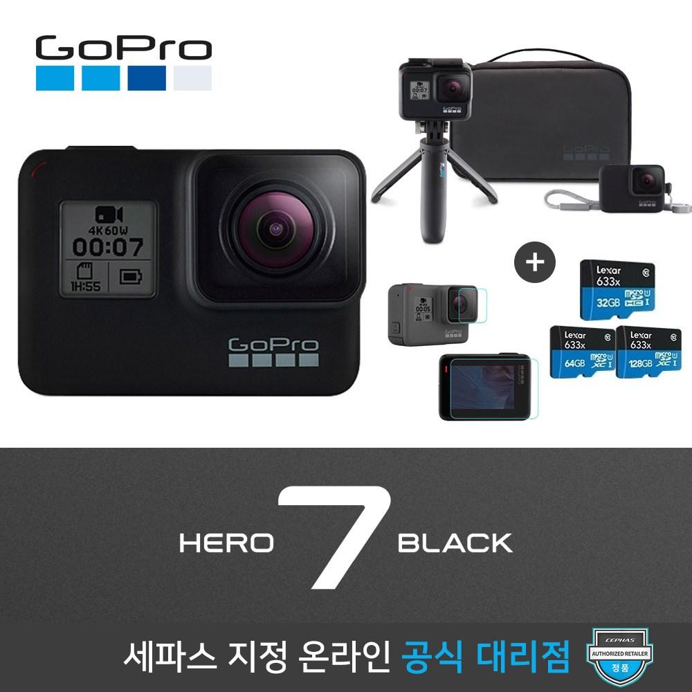 고프로 HERO 7 Black 히어로7 블랙 + 정품쇼티 정품 케이스 슬리브 액정보호필름 메모리카드 액션캠, 고프로 정품 히어로7 블랙 128GB+5종 정품 여행용키트 패키지